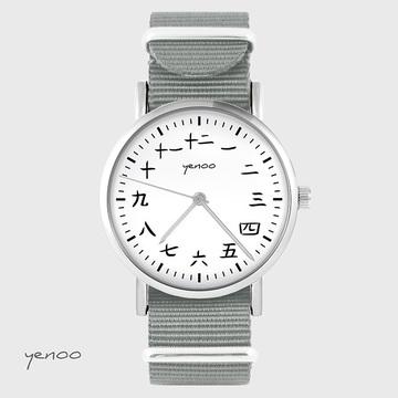 Watch - Kanji  - grey, nato