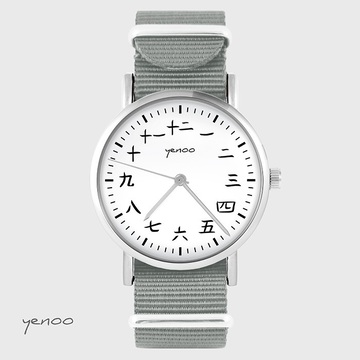 Watch - Kanji  - grey, nylon
